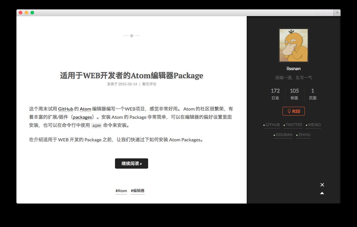 Desktop Sidebar Preview